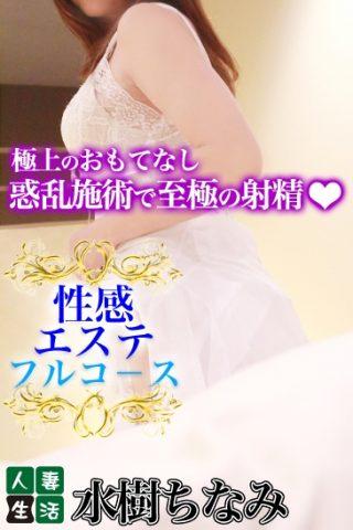 mizuki002_001