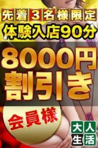 taiken_wari_001-320×480-200×300